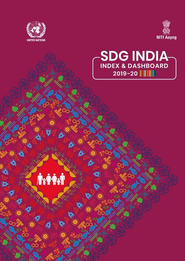 SDG-India